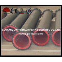 Rubber Lined Pipe Desulfurization pipe for power plant Manufactures