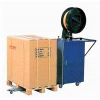 YS-D Semi-automatic Strapping Machine Manufactures