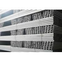 Profile Channel steel Manufactures