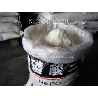 China Detergents raw materials TSP wholesale