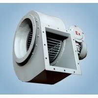MARINE CENTRIFUGAL FAN Product name:MARINE EXPLOSION-PROOF CENTRIFUGAL FAN Manufactures