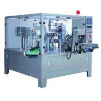 ROTARY PACKING MACHINE(STAND-UP POUCH)