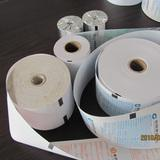 Buy cheap atm paper rolls , thermal paper rolls , printer paper , cash register paper from wholesalers