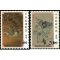 Taiwan stamps NO.:GSX000122