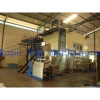 PP MULTIFILAMENT YARN SPINNING MACHINE Manufactures