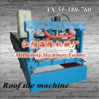 YX 51-380-760 Roof tile machine Manufactures