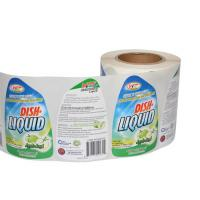 Buy cheap Chemical washing label(35) from wholesalers