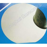 CuW Wafer for LED Heat Sink Manufactures