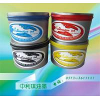 Offset Sublimation Ink Sublimation Offset Heat Transfer Ink for Litho Printing Manufactures