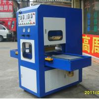 8KW high frequency fusing machine Manufactures