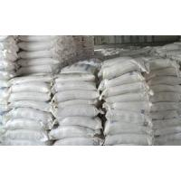 China Food grade calcium chloride dihydrate on sale