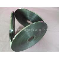 Single-sided aluminium/polyester tapes Manufactures