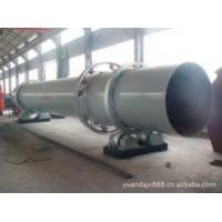Drum type drying machine