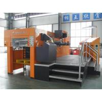 XMQ-1050FH Automatic Flat Bed Die Cutting and Foil Stamping Machine with Hologram