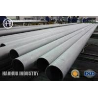 254SMO/F44 (UNS S31254/W.Nr.1.4547) stainless steel pipes and tubes Manufactures