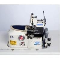 Buy cheap Carpet Overedging Sewing Machine from wholesalers