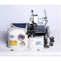 Buy cheap 3 Thread Carpet Overedging Sewing Machine (with Trimmer) from wholesalers
