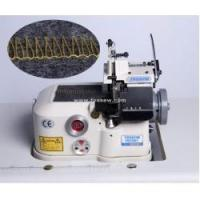 Buy cheap 1 Thread Abutted Seam Sewing Machine (heavy duty) from wholesalers
