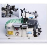 Buy cheap 3-Thread Carpet Overedging Sewing Machine ( for rope netting) from wholesalers