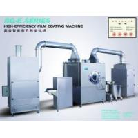 High Efficiency Intelligent Film Coating Machine Manufactures