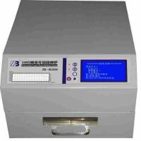 Reflow Oven [8] YX-4030 Manufactures