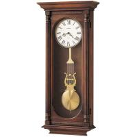 Howard Miller Helmsley 620-192 Chiming Wall Clock Manufactures