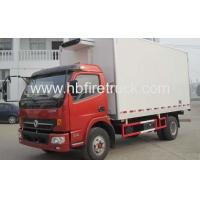 Dongfeng Captain 4ton Refrigerated Truck For Sale Manufactures