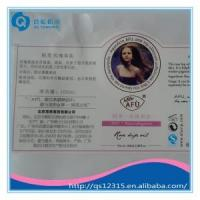 China private label color cosmetics on sale