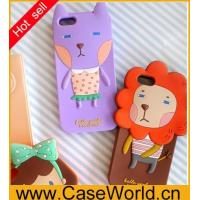 Buy cheap Cute Romane Silicone Case For iPhone5 from wholesalers