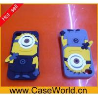 Buy cheap Hot selling 3D silicone case for iphone5 from wholesalers
