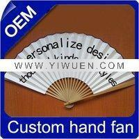 Bamboo Crafts(285) Paper promotional fan