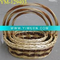 Artificial Crafts(970) willow basket Manufactures