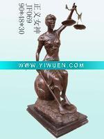 Quality Antique Imitation Crafts(647) the Goddess of Justice sculpture for sale