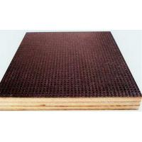 film faced plywood brown/skidproof film faced plywood Manufactures