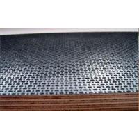film faced plywood black/skidproof film faced plywood Manufactures