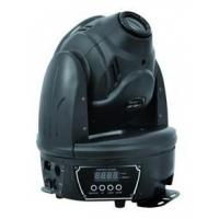 Spot moving head FR-260MS-II Manufactures