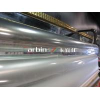Car body protection film Car paint protection film anti-scraft for car body Manufactures