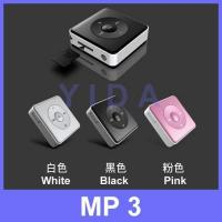 New Design Mini Cube MP3 Music Player With Card Slot Support 2GB 4GB 8GB TF Card MP304 Manufactures