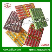 Buy cheap super star chewing gum from wholesalers