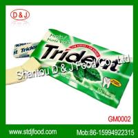 Buy cheap traident chewing gum from wholesalers