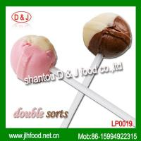 Buy cheap Double Flavours Ball Lollipop from wholesalers