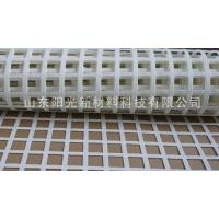 Buy cheap High Reinforced Polyester Mine Grid from wholesalers