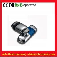 Buy cheap cheap Customize Gift USB Disk customized USB flash drive from wholesalers