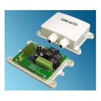 GSM Remote Control Manufactures