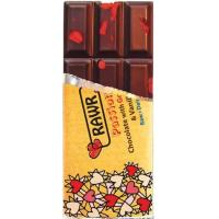 Raw Chocolate Bars Manufactures