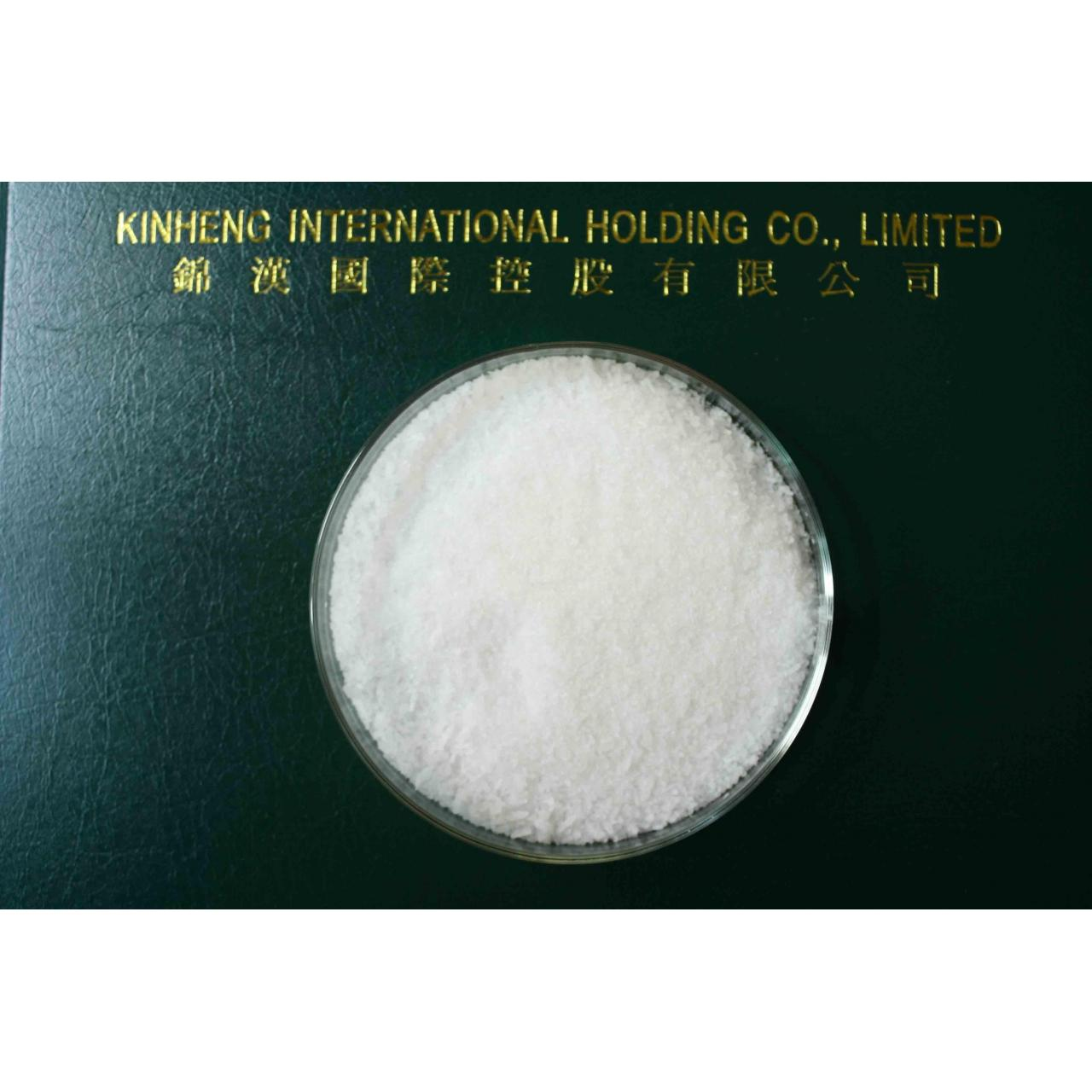 China Chemical fertilizer wholesale