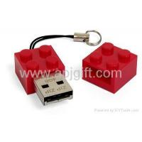 China GoldKey Personal Security Key 1600 on sale