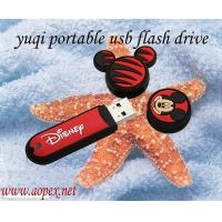 YuQi Stick High speed USB Flash Driver&Plastic outside 1-8GB(U-0013) Manufactures