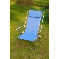 Buy cheap Beach Chair Fashion Beach Chair from wholesalers