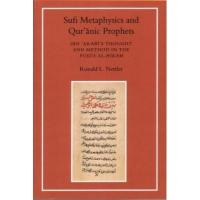 Sufi Metaphysics and Qur'anic Prophets Manufactures